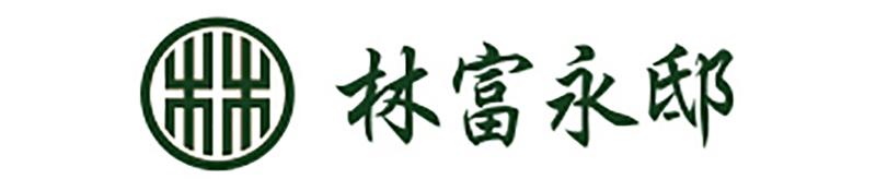 ロゴ_邸_2